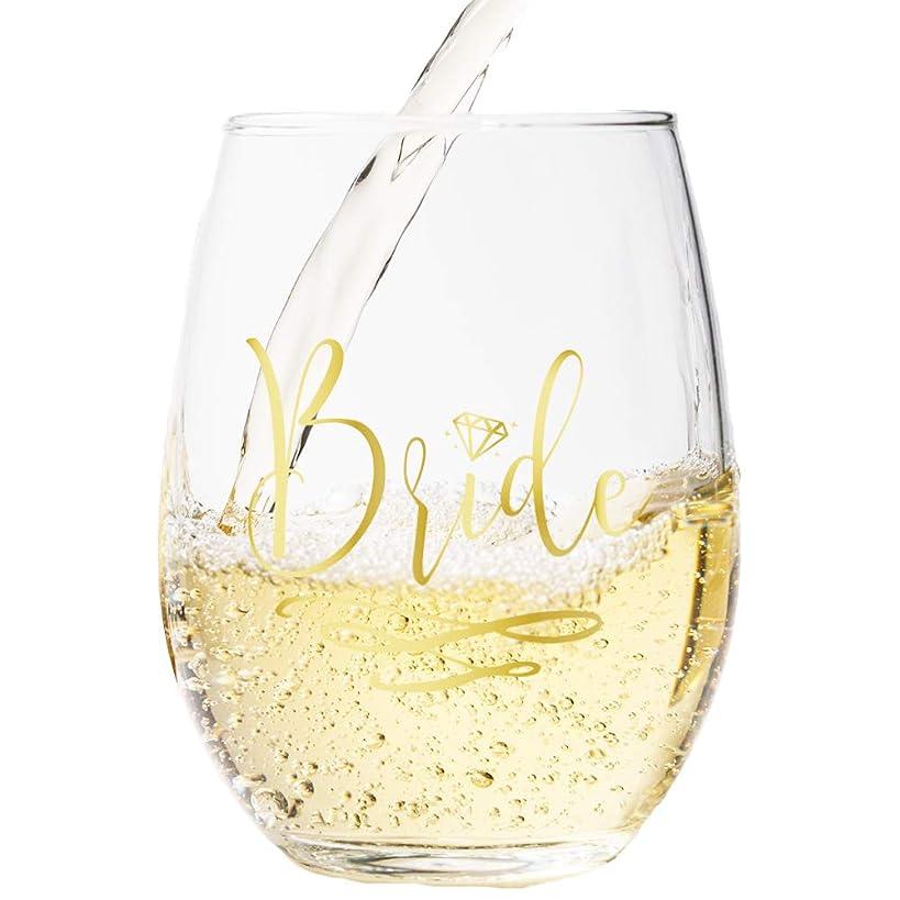 Wine Glasses Tumbler 14 oz Novelty Funny Stemless Wine Glass Gift for Women Anniversary Gift (Bride)