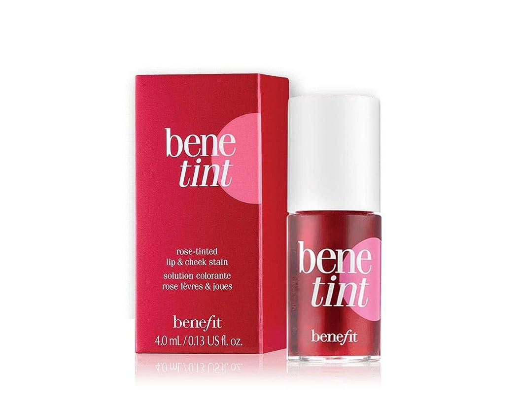 ベリ文法とても多くのBENEFIT COSMETICS Benetint Rose-tinted lip & cheek stain TRAVEL/DELUXE MINI SIZE 4.0mL BOXED
