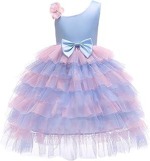 ガールズウェディングドレス 2019クリスマスプリンセスドレススカートガールズドレス子供服クリスマスドレス 誕生日イブニングボールガウン (色 : ライト?ブラウン, サイズ : 120cm)