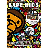BAPE KIDS® by *a bathing ape® 2020 SPRING/SUMMER COLLECTION (ブランドブック)