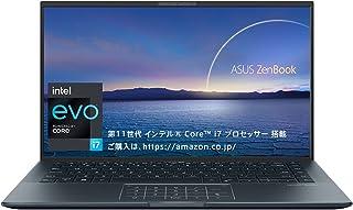 ASUS ノートパソコン ZenBook 14 Ultralight (インテル Core i7-1165G7/Iris Xe グラフィックス/8GB, 512GB/1,920×1,080/14インチ/Webカメラ/パイングレー/WPS Off...