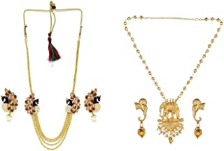 Indian Bollywood Traditional White Red Green Rhinestone Faux Ruby Emerald Bridal Designer Kundan Multistranded Lariat Style Necklace & Earrings Jewelry Set in Antique 18K Gold Tone for Women