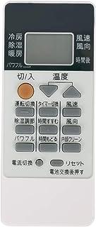 PerFascin RH151 RH101 リプレイスリモコン Fit For 三菱(MITSUBISHI) 霧ヶ峰 エアコン MSZ-GV2217-W MSZ-GV2217-T MSZ-GV2517-W MSZ-GV2517-T MSZ-GV...