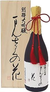 金賞受賞蔵!秋田のお酒、まんさくの花 別格大吟醸 720ml(四合)瓶 桐箱入