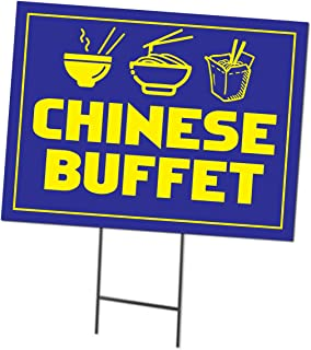 Chinese Buffet | Double Sided Sign with Metal Ground Stakes | Full Color | 24