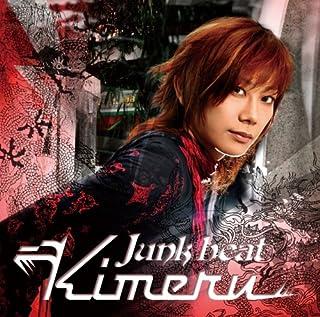Junk beat (初回限定盤)(DVD付)