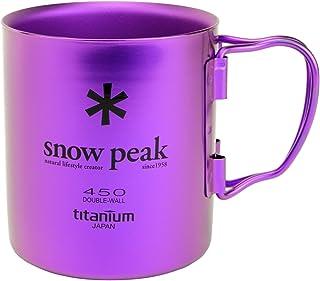 スノーピーク(snow peak) チタンダブルマグ 450 パープル