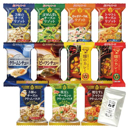 アマノフーズ フリーズドライ よくばり 洋食 11種類 15食 小袋ねぎ1袋 セット