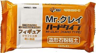 GSIクレオス VANCE PROJECT Mr.クレイ ハードタイプ 石粉粘土 350g ホビー用素材 VM022