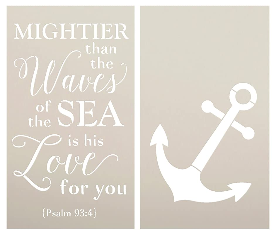 Mightier Than The Waves - Anchor - Psalm 93:4 Stencil - 2 Part by StudioR12 | Reusable Mylar Template | Use to Paint Wood Signs - Wall Art - Pallets - Pillows - Scripture - Select Size (13