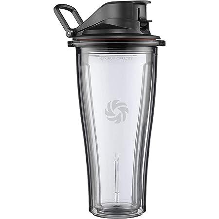 Vitamix Self-Detect Blending Cup, 20 oz
