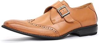 [ジンク] 5864 ビジネスシューズ 本革 日本製 革靴 メンズ レザー 撥水 紳士靴 ロングノーズ スーツ 国産 就活 天然皮革 雨