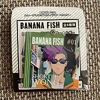 BANANA FISH バナナフィッシュ トレーディングスライドキーホルダー ショーター・ウォン