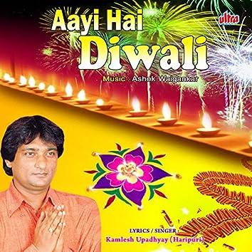 Aayi Hai Diwali