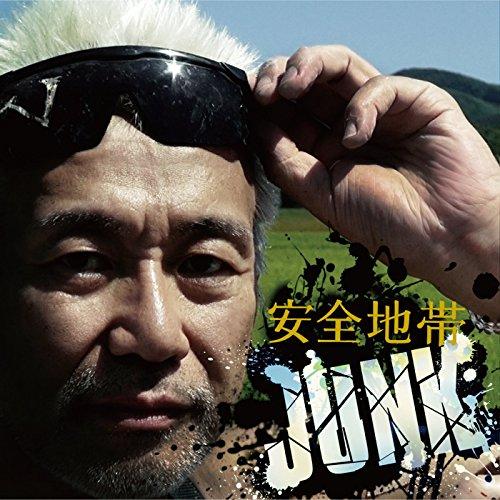 Karinto Kobano Entotsuno Ueni