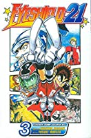 Eyeshield 21, Vol. 3: And They're Called The Devil Bats (3)
