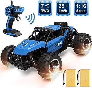 Allcaca ラジコン カー オフロード バギー 4WD 高速 スタントカー 特技を持つ 車 1/16 こども向け 玩具 贈り物 ブルー