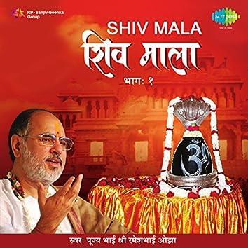 Shiv Mala, Vol. 1