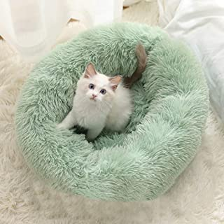Reversible Marshmallow Round Dog Cushion Winter Kennel Cave Faux Fur Cave for Head and Neck Support Small Medium Pet Warm ...