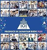 PRODUCE 101 JAPAN FAN BOOK PLUS