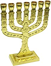 VOSAREA Candelabro Religioso 7 Tazas Candelabro Santo Judío Candelabro Vela de Escritorio Soporte de Celebración para El H...