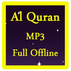 - Listening Al Quran Audio MP3 All Surah Offline - Including MP3 files recited by Saad Al Ghamdi - Touch only to play or open next surah / surah list - No drag and drop or sliding page