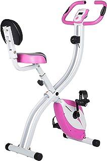 ウルトラスポーツ フィットネスバイク F-Bike 200B/ 400BS 背もたれ 折りたたみ式 心拍数測定 デジタルメーター 静音 8段階負荷調整