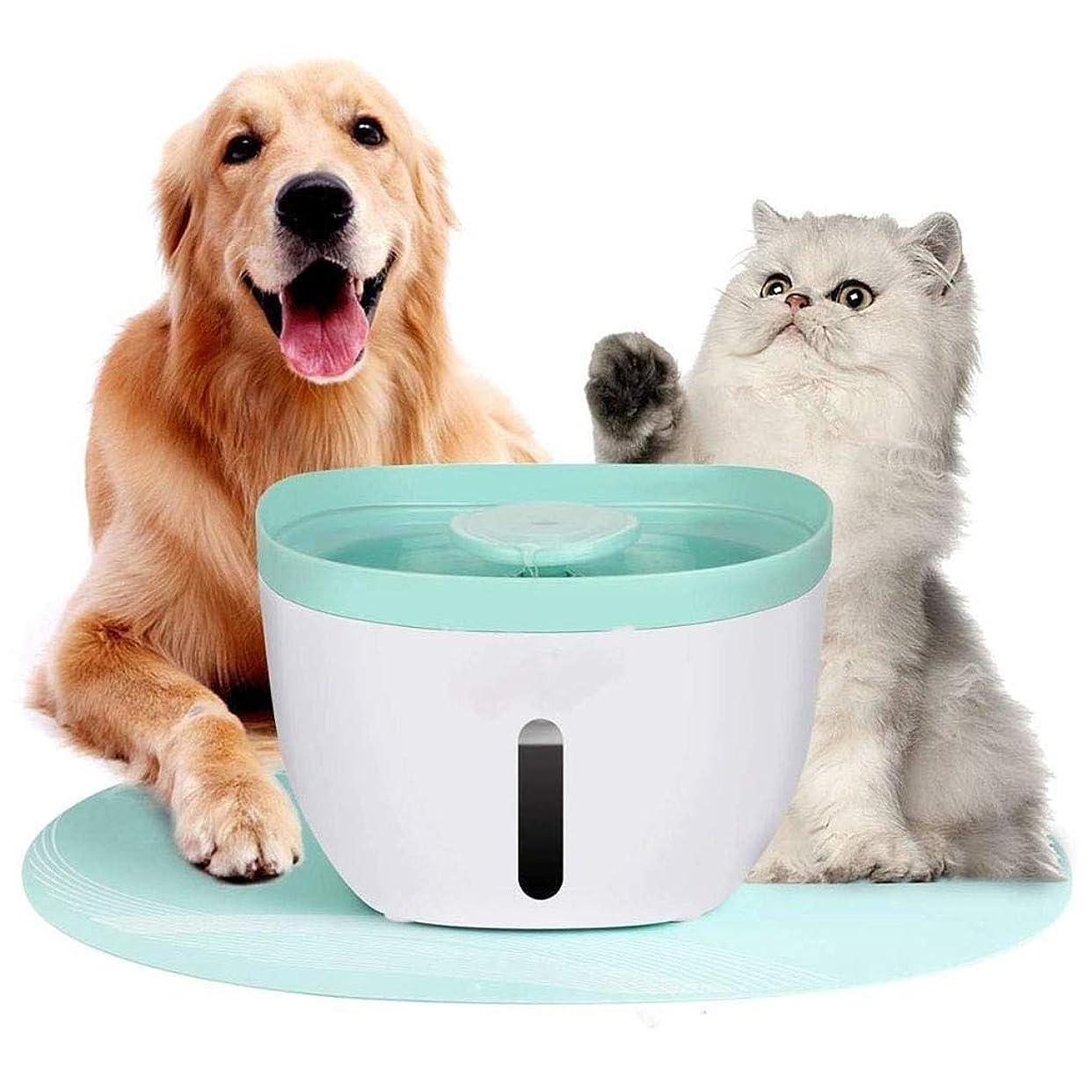 平凡凍ったレイプペットスマート飲料水機、猫と犬の飲料水タンク循環フィルター、酸素貯蔵浄水器2Lペットパートナー、ペットの泉,White