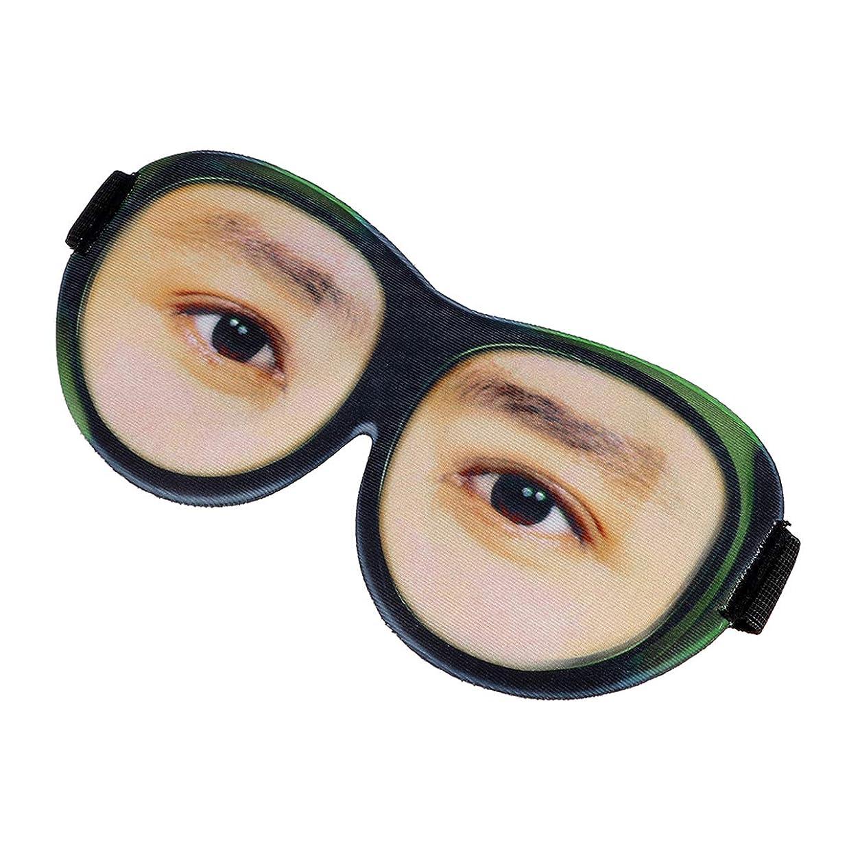 マウスピースクール半円Beaupretty 睡眠マスクメガネ3d付き調節可能ストラップアイアイシェード睡眠アイシェード遮光ブロック用ホーム旅行屋外旅行