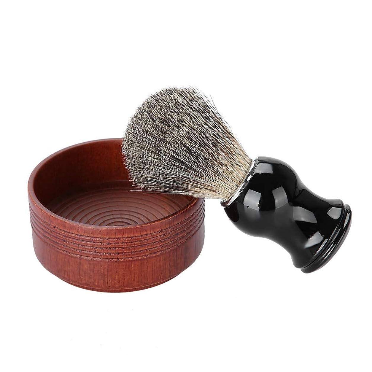 土砂降り発表文句を言うシェービングツールセット、高品質アナグマシェービングブラシと便利な男性の日常生活のニーズに合わせてパンを剃るために使用されるオーク材のボウル