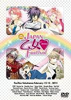ライブビデオ JAPAN 乙女■Festival [DVD]