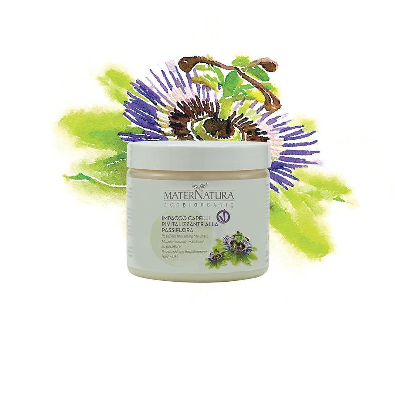 植木評価可能を除くMATERNATURA - パッションフラワーで髪の活力を取り戻します - 乾燥、ダメージのある髪の修復に役立ちます - オーガニック、完全菜食主義者、ニッケルテスト済み、イタリア製