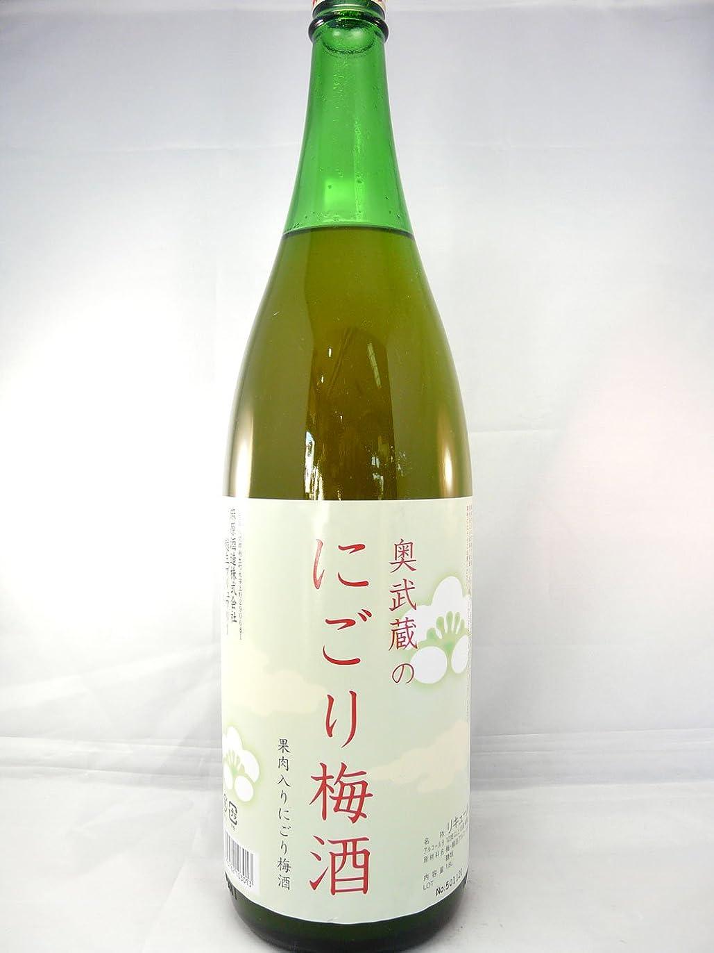旅行代理店物理予言する奥武蔵のにごり梅酒 1800ml