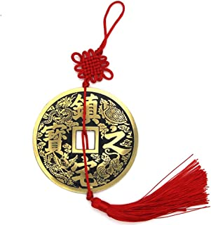 Chinese Feng Shui Coins Wealth Success (3.1') - Protects Homes from Harmful Energies