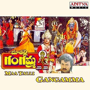 Maa Talli Gangamma (Original Motion Picture Soundtrack)
