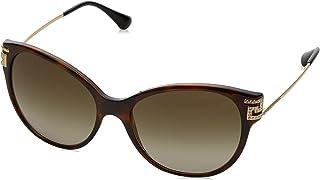 Versace Cat Eye Women's Sunglasses - 57-17-140 mm, Brown Lens