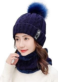 [ネコート] ネックウォーマー ニットキャップ 7カラー 帽子 キャップ セット スキー スノボ 冬 男女兼用 フリーサイズ