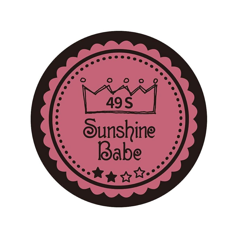 ハント変わる奇跡的なSunshine Babe カラージェル 49S カシミアピンク 4g UV/LED対応
