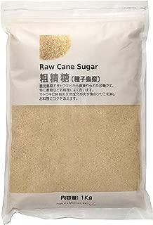 粗精糖 1kg 7717