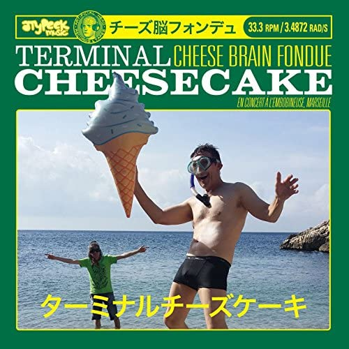 Terminal Cheesecake
