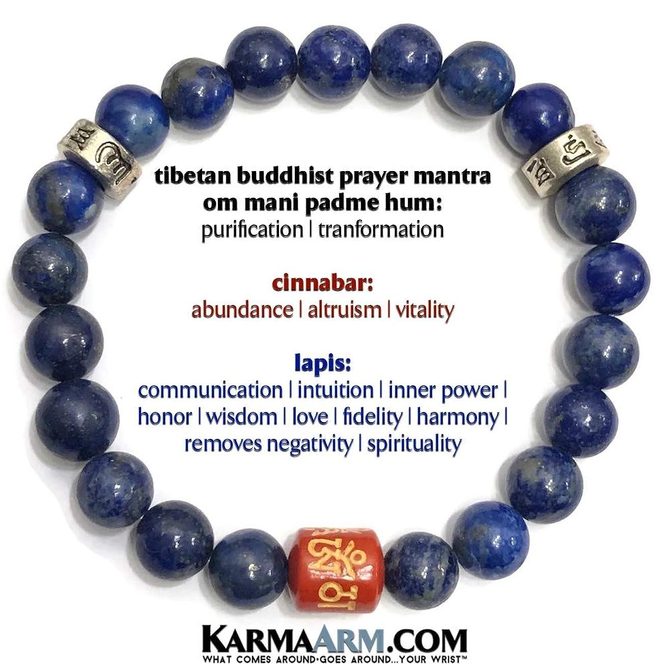 Om Mani Padme Hum Mantra Prayer Wheel: Cinnabar   Lapis Beaded Bracelets   Yoga Reiki Healing Chakra BoHo Spiritual Meditation Jewelry