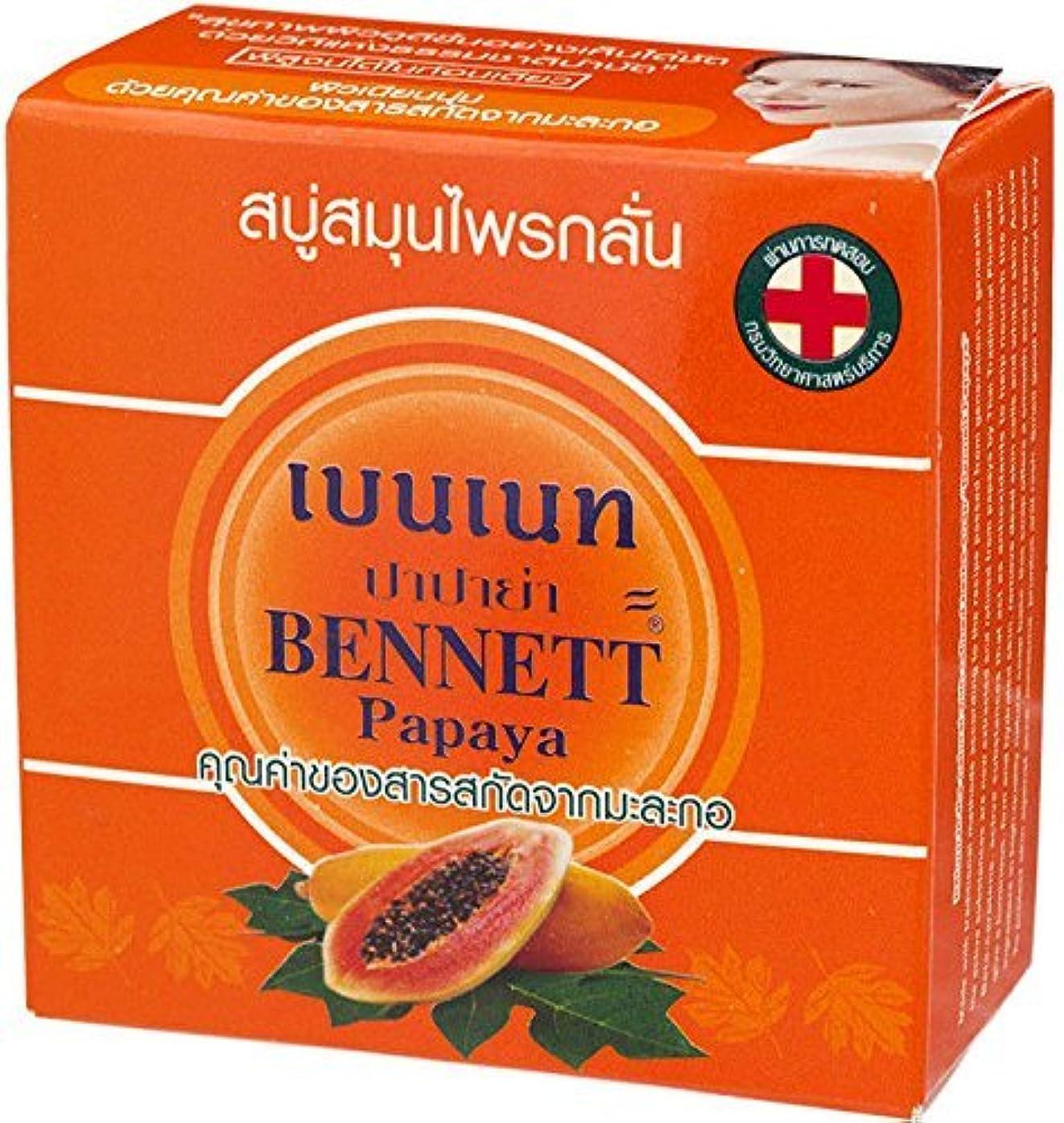 リス周辺補助PARROT HERBAL NATURAL EXTRACT THAI PAPAYA PLUS ALOE VERA AND HONEY SOAP BAR 75G [並行輸入品]
