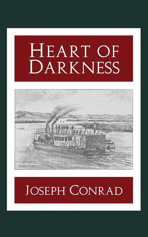 喜んで時々時々大聖堂Heart of Darkness