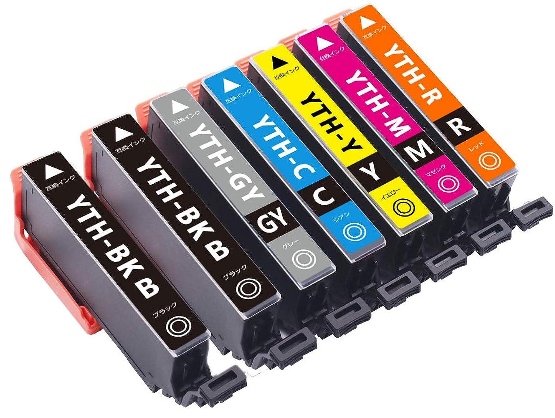 EPSON エプソン EP-10VA EP-30VA用 YTH-6CL (2BK/C/M/Y/R/GY) 増量版 7本セット 残量表示可能ICチップ付 互換インクカートリッジ【1年保証付】