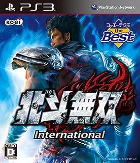 コーエーテクモ the Best 北斗無双 International - PS3