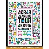 AKB48 全国ツアー AKBがやってきた!! 2010 SUMMER 2010.08.17 TEAM-A 6TH 目撃者 in HIROSHIMA