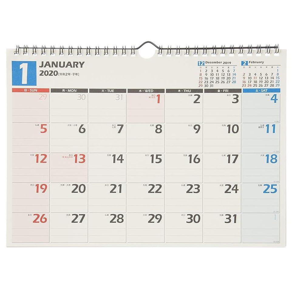 に関して首相信頼能率 NOLTY 2020年 カレンダー 壁掛け 36 A4 C136 AZ