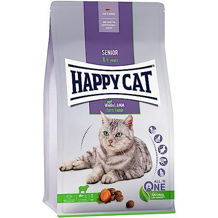 HAPPY CAT (ハッピーキャット) シニア ファーム ラム (牧畜のラム) - 消化器ケア 全猫種 シニア猫 pHコントロール グルテンフリー 無添加 ヒューマングレード ドイツ製 キャットフード ドライ (300g)