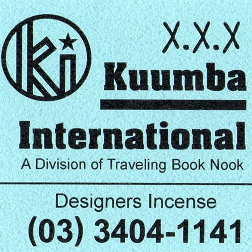 の間に分数ぞっとするようなKUUMBA/クンバ『incense』(X.X.X) (Regular size)