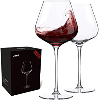 Hand Blown Italian Style Crystal Burgundy Wine Glasses - Lead-Free Premium Crystal Clear Glass - Set of 2-21 Ounce - Gift-Box for any Occasion